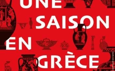 EXPOSITION Musée - Une Saison en Grèce