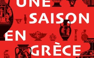 MIDI AU MUSEE - UNE SAISON EN GRECE